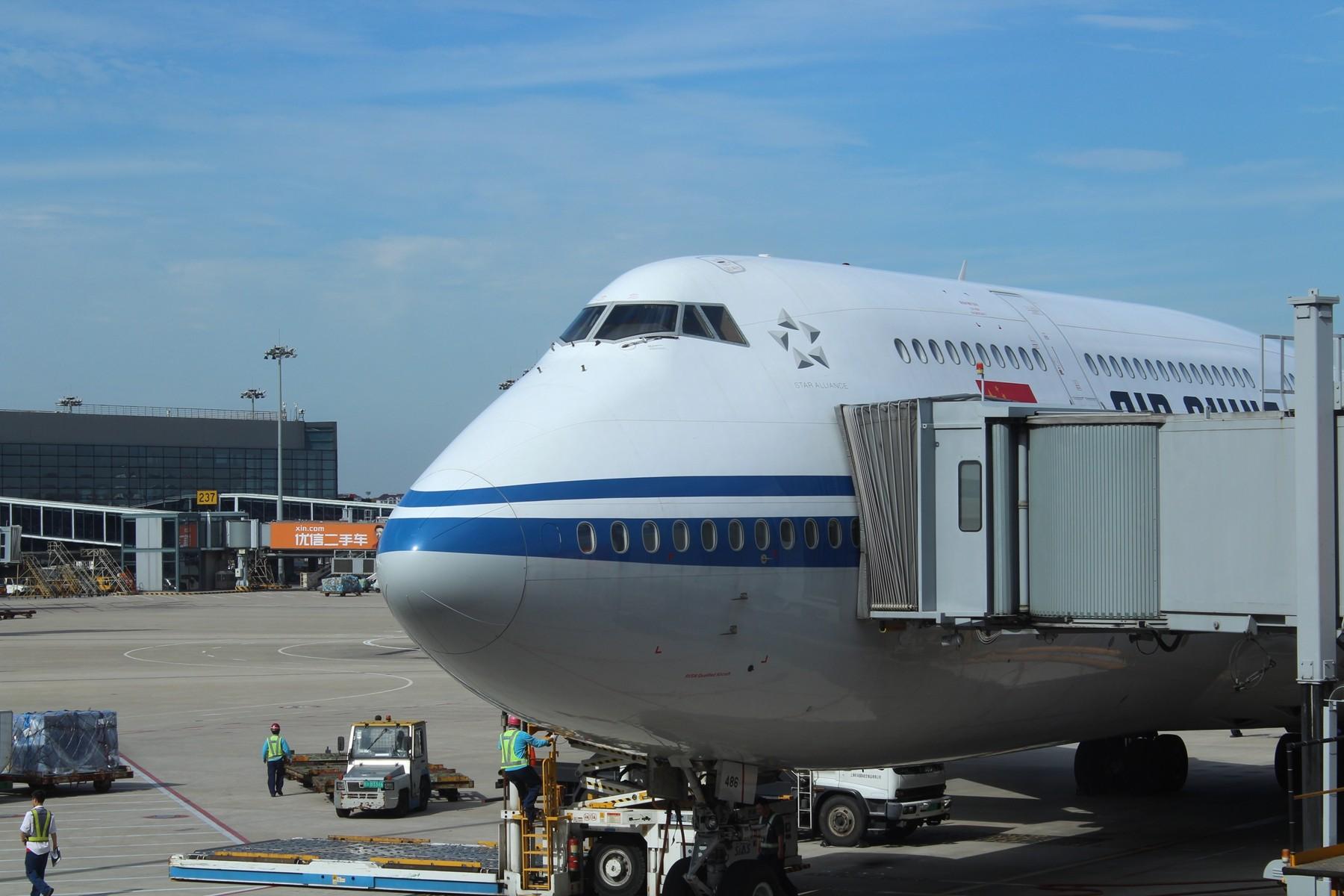 [原创]波音748,专程为你而来的一次京沪快线迪士尼之旅(第一次发图,请多包涵)