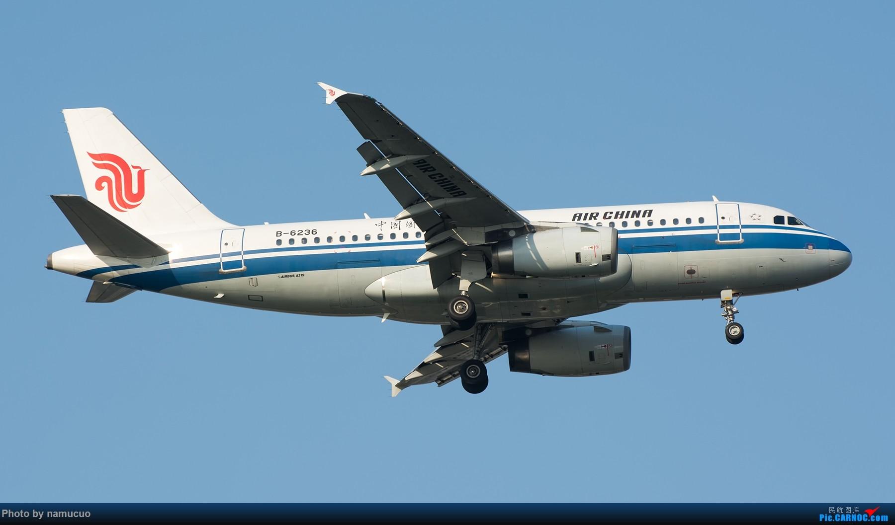 [原创]【TSN】4只不带国旗的国航飞机(319/320/321/737) AIRBUS A319-100 B-6236