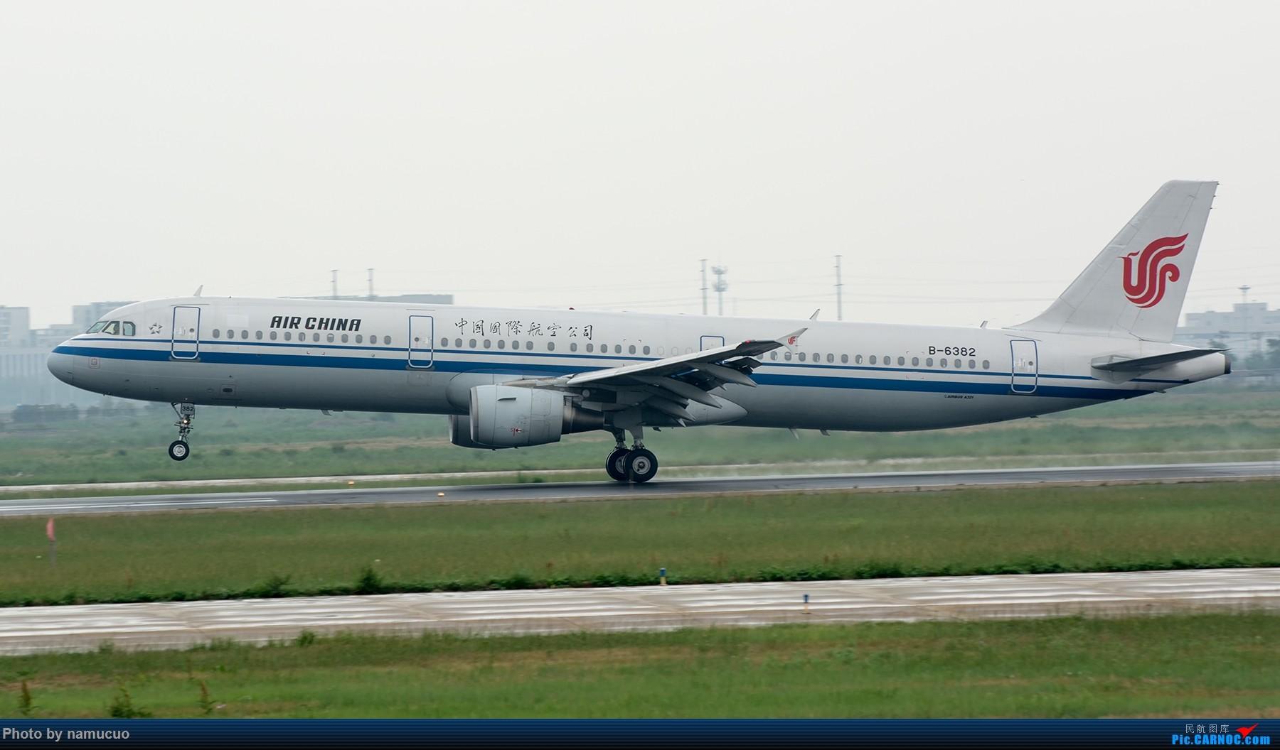 Re:[原创]【TSN】4只不带国旗的国航飞机(319/320/321/787) AIRBUS A321-200 B-6382
