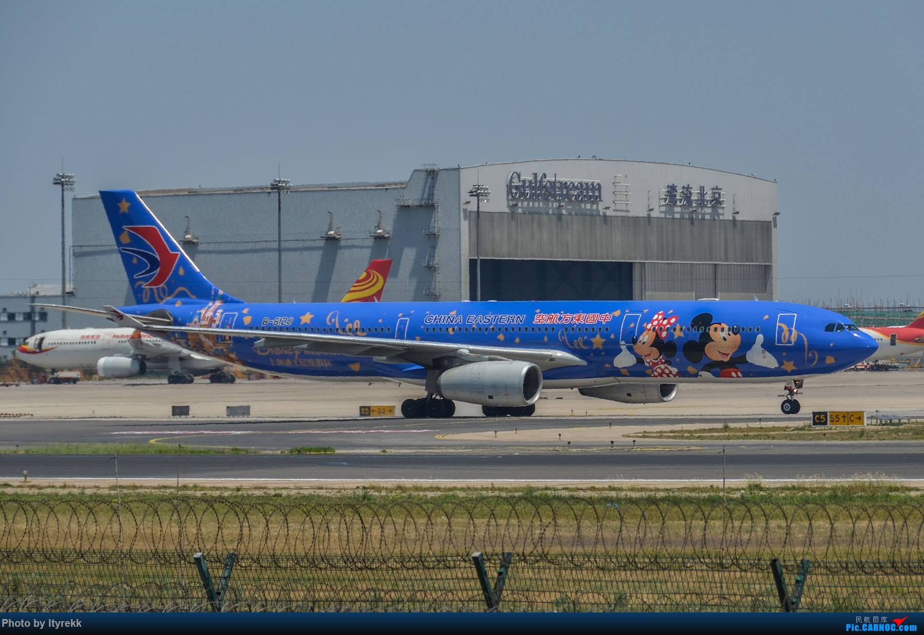 [原创]很久没有发图了。PEK二十里铺的一下午 AIRBUS A330-300 B-6128 中国北京首都国际机场