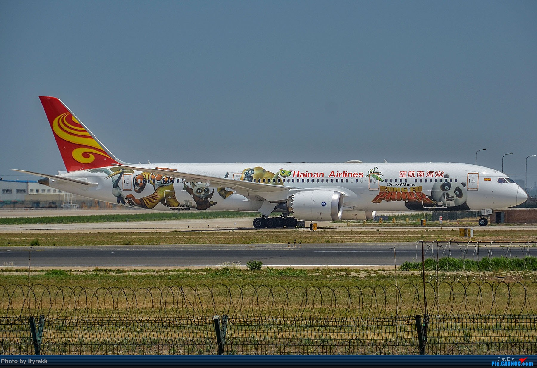 Re:[原创]很久没有发图了。PEK二十里铺的一下午 BOEING 787-9 B-1540 中国北京首都国际机场