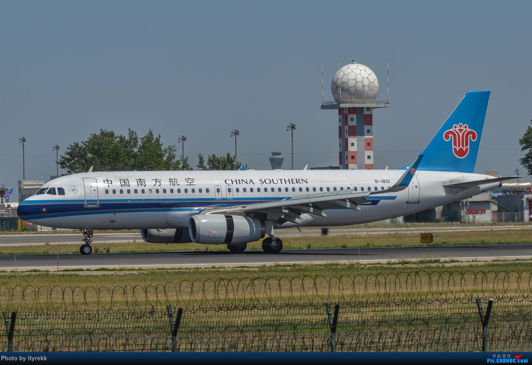 Re:[原创]很久没有发图了。PEK二十里铺的一下午 AIRBUS A320-200 B-1801 中国北京首都国际机场