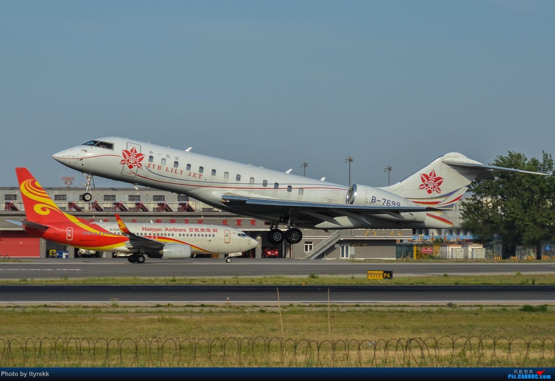 Re:[原创]很久没有发图了。PEK二十里铺的一下午 BOMBARDIER BD-700-1A10 B-7699 中国北京首都国际机场