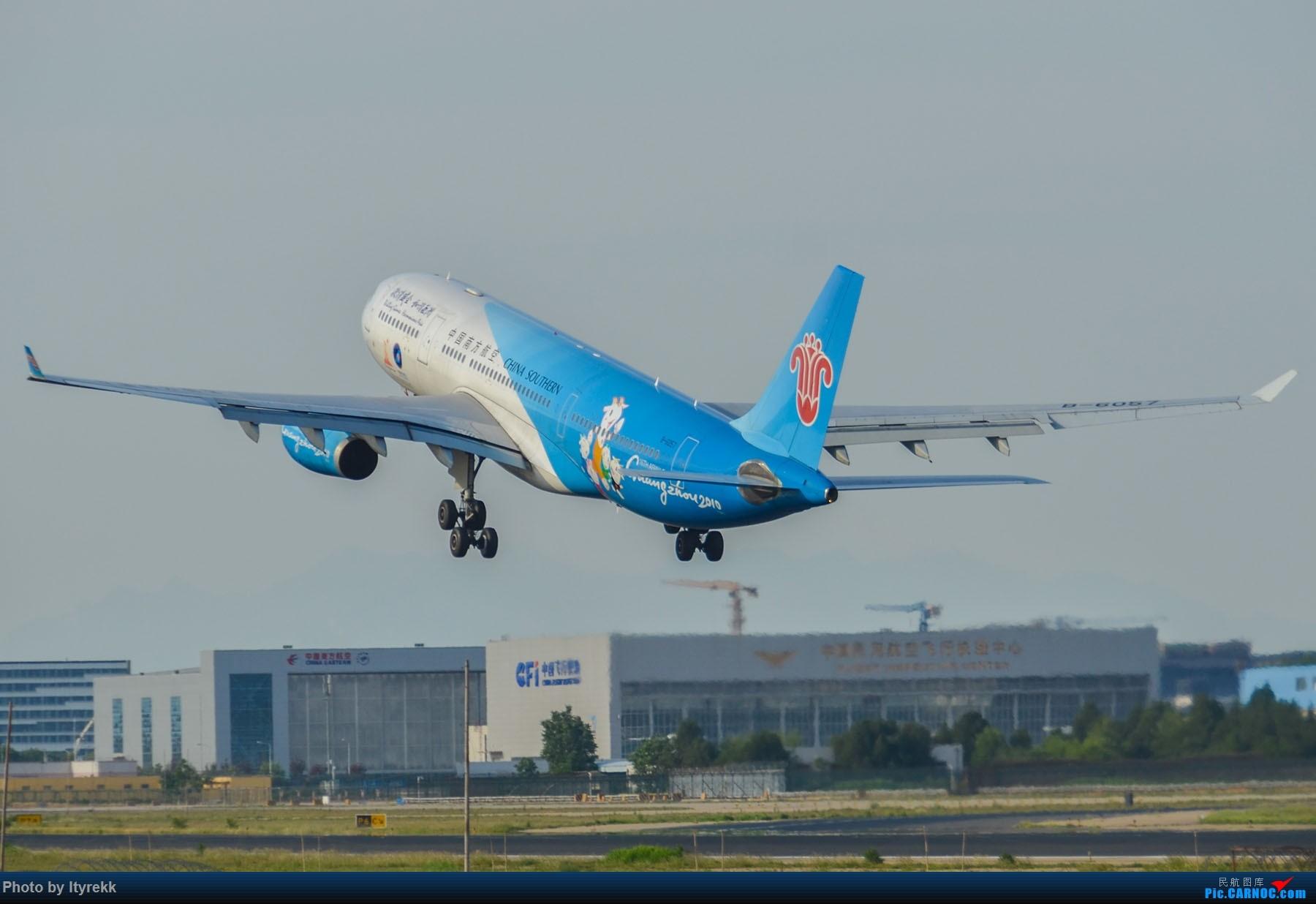 Re:[原创]很久没有发图了。PEK二十里铺的一下午 AIRBUS A330-200 B-6057 中国北京首都国际机场