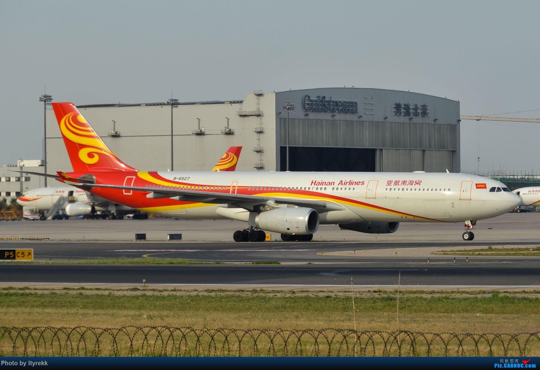 Re:[原创]很久没有发图了。PEK二十里铺的一下午 AIRBUS A330-300 B-6527 中国北京首都国际机场