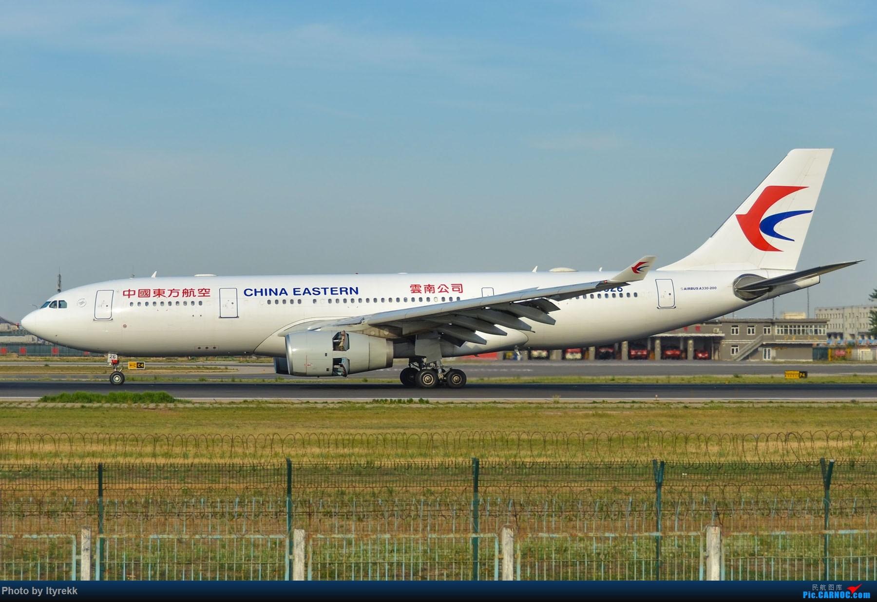 Re:[原创]很久没有发图了。PEK二十里铺的一下午 AIRBUS A330-200 B-5926 中国北京首都国际机场