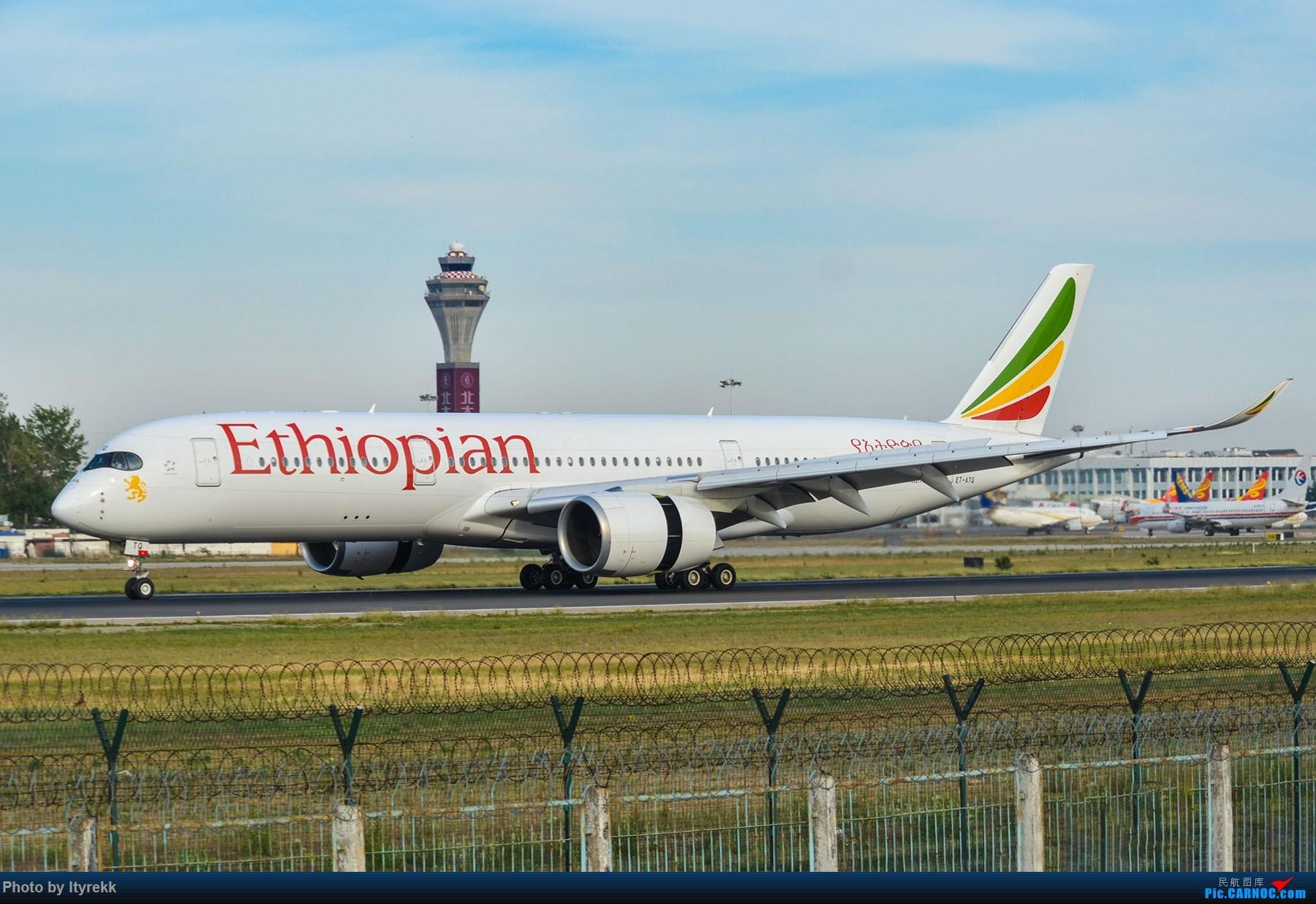 Re:[原创]很久没有发图了。PEK二十里铺的一下午 AIRBUS A350-900 ET-ATQ 中国北京首都国际机场