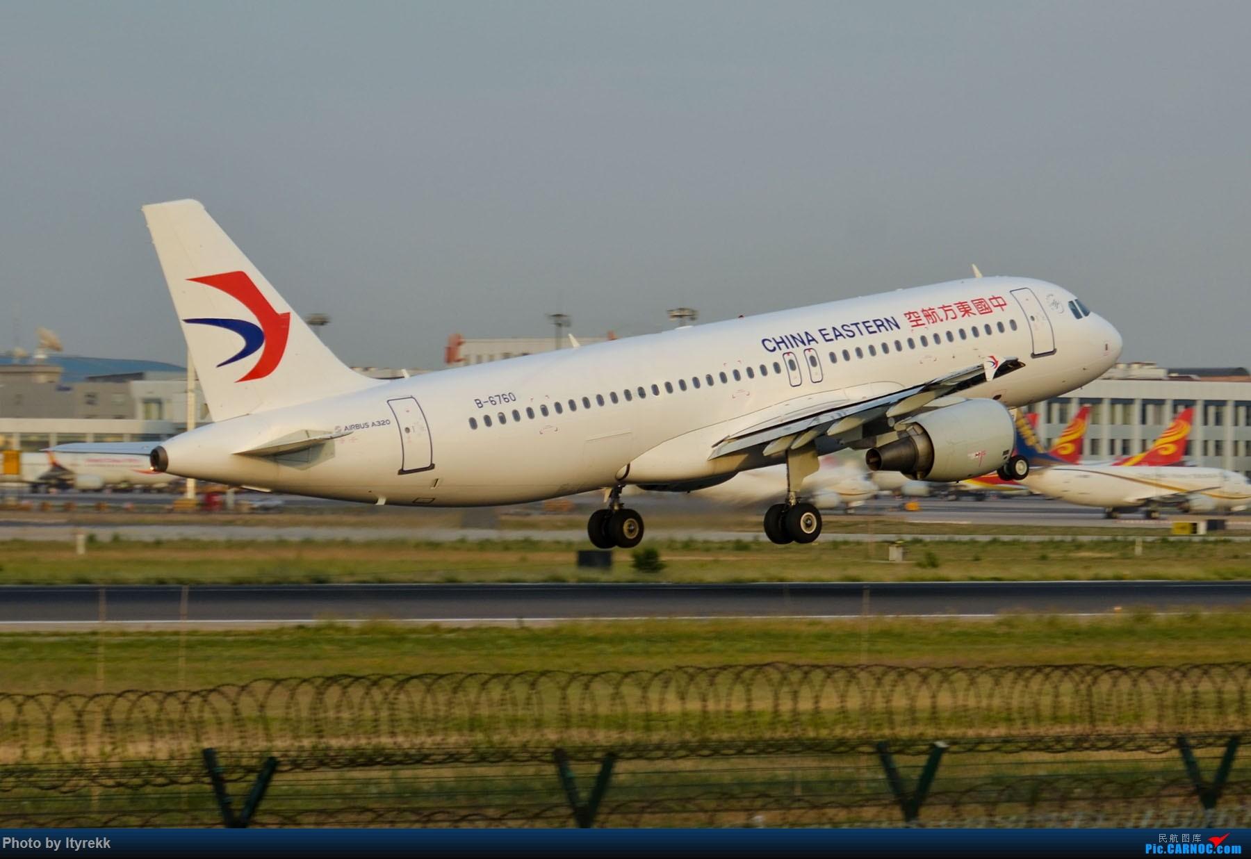 Re:[原创]很久没有发图了。PEK二十里铺的一下午 AIRBUS A320-200 B-6760 中国北京首都国际机场