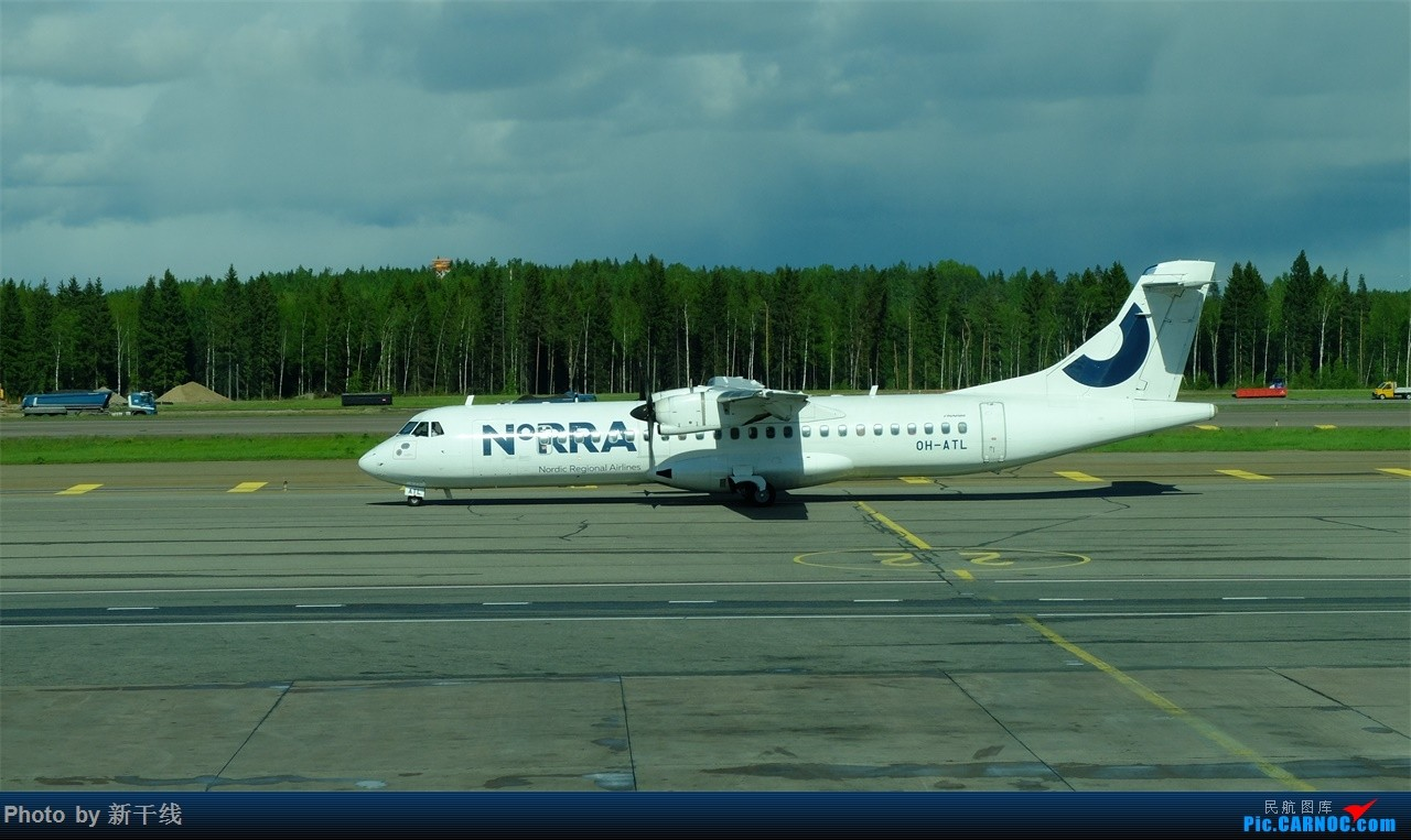 Re:[原创]2017克罗地亚之夏 CKG-HEL-PRG-DBV-BUD-HEL-CKG ATR-72 OH-ATL 赫尔辛基万塔国际机场