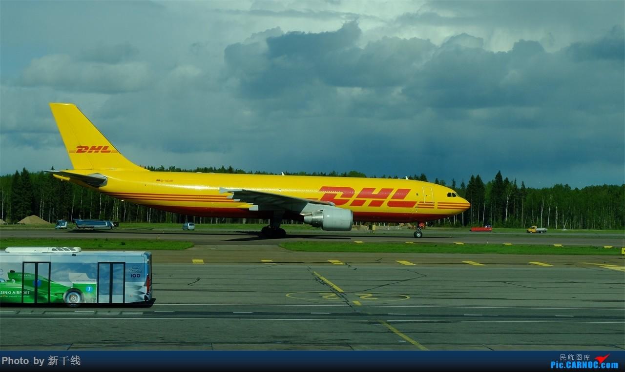 Re:[原创]2017克罗地亚之夏 CKG-HEL-PRG-DBV-BUD-HEL-CKG AIRBUS A332 D-AEAR 赫尔辛基万塔国际机场