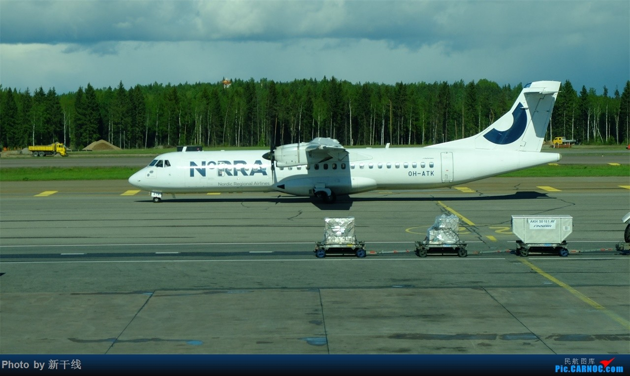 Re:[原创]2017克罗地亚之夏 CKG-HEL-PRG-DBV-BUD-HEL-CKG ATR-72 OH-ATK 赫尔辛基万塔国际机场