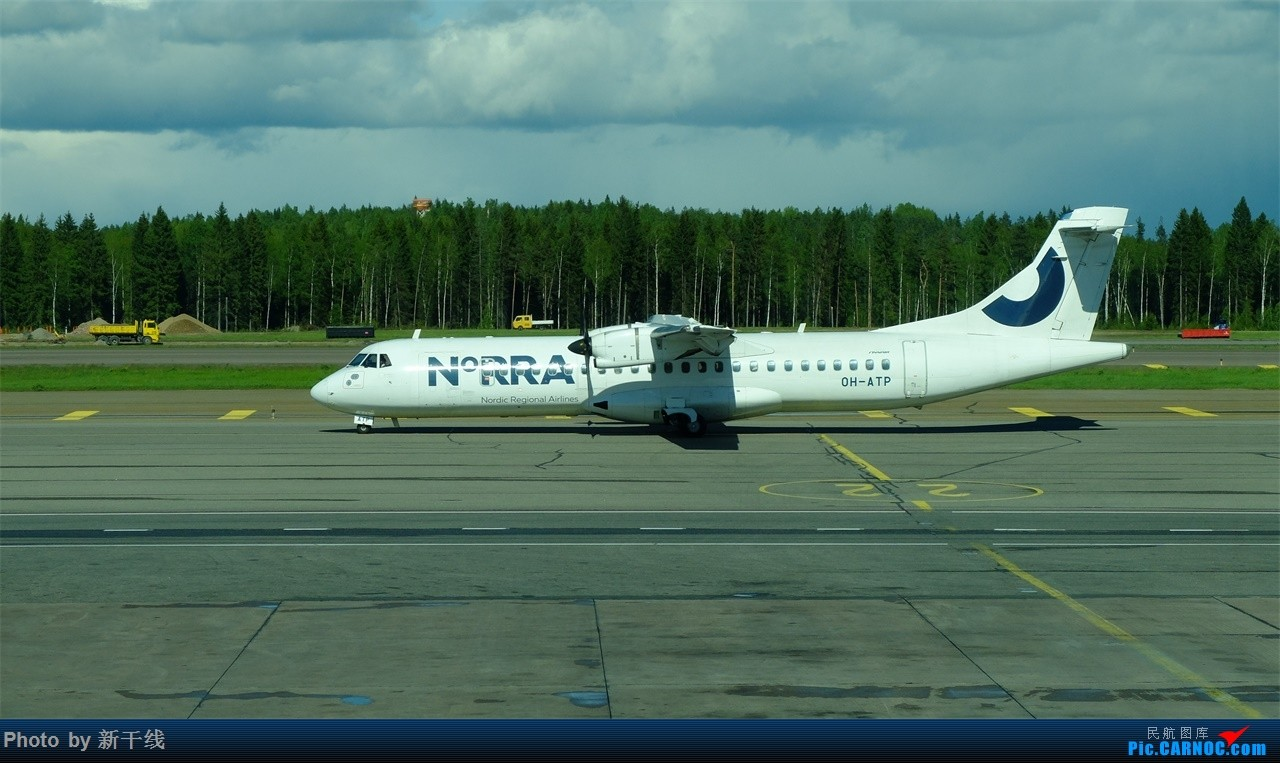 Re:[原创]2017克罗地亚之夏 CKG-HEL-PRG-DBV-BUD-HEL-CKG ATR-72 OH-ATP 赫尔辛基万塔国际机场
