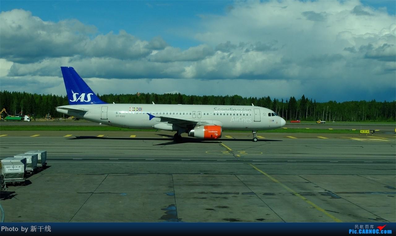Re:2017克罗地亚之夏 CKG-HEL-PRG-DBV-BUD-HEL-CKG AIRBUS A320 OY-KAU 赫尔辛基万塔国际机场