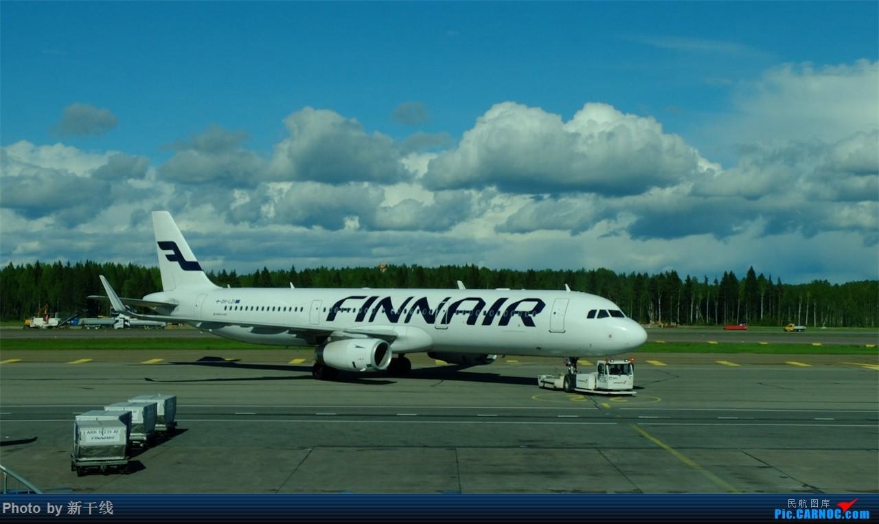 Re:[原创]2017克罗地亚之夏 CKG-HEL-PRG-DBV-BUD-HEL-CKG AIRBUS A321 OH-LZI 赫尔辛基万塔国际机场