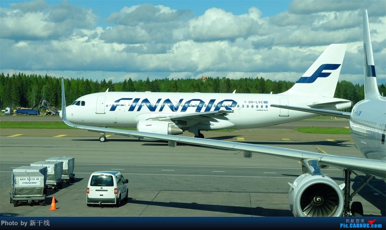 Re:[原创]2017克罗地亚之夏 CKG-HEL-PRG-DBV-BUD-HEL-CKG AIRBUS A319 OH-LVC 赫尔辛基万塔国际机场