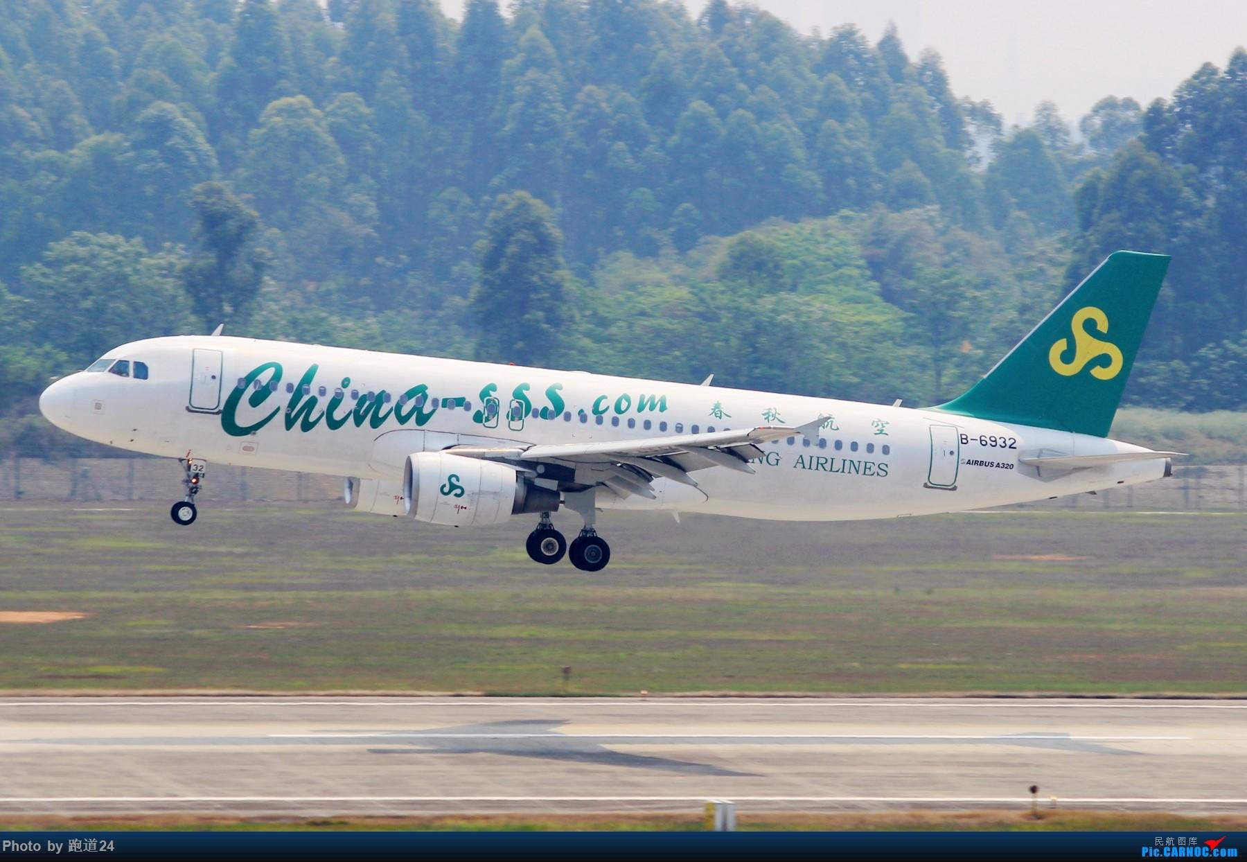 Re:[原创]【多图党】春秋航空 A320 B-6932 1800*1200 AIRBUS A320-200 B-6932 中国成都双流国际机场
