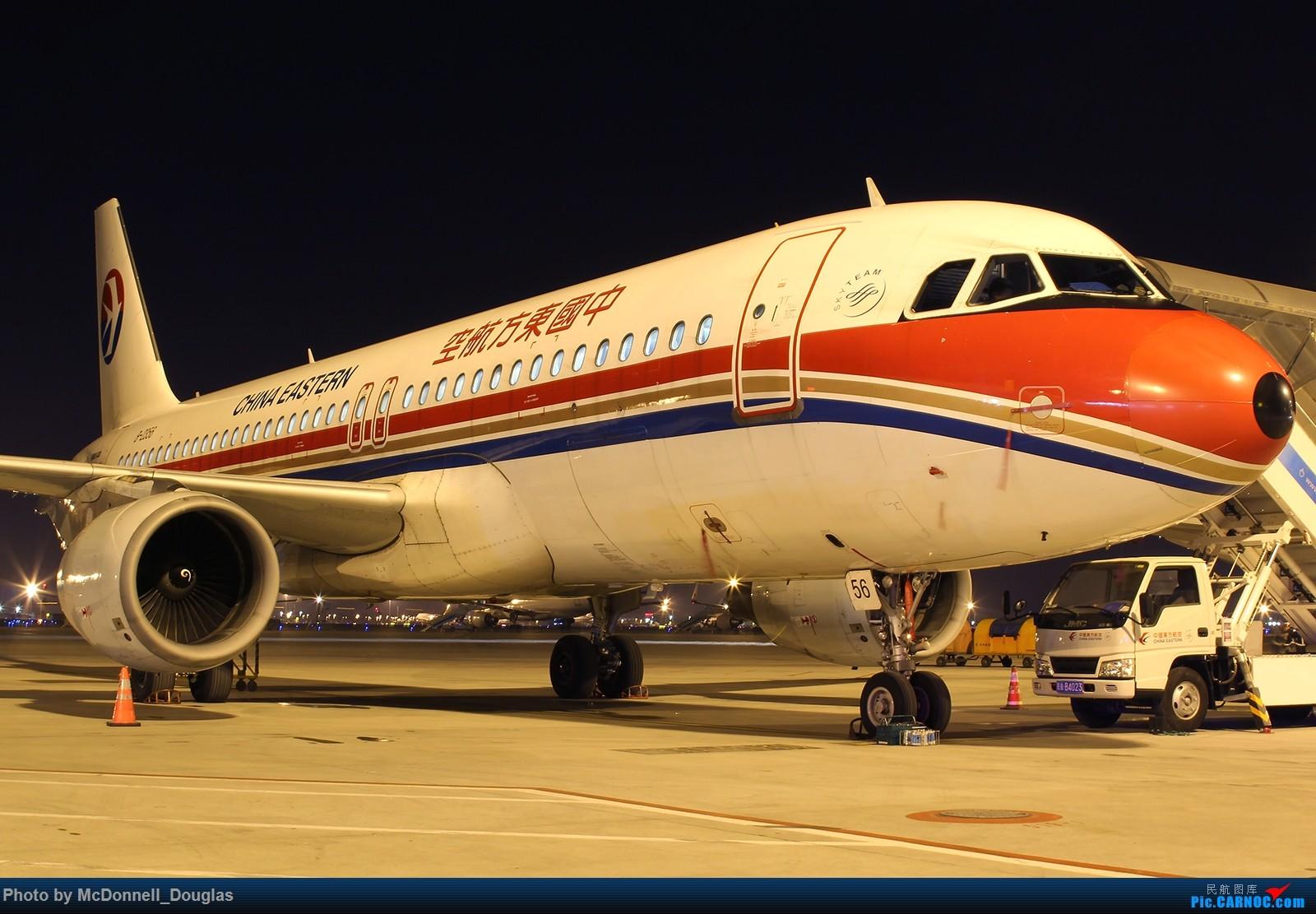 【上海飞友会】丢一张热乎乎的夜景2356 AIRBUS A320-214 B-2356 中国上海浦东国际机场