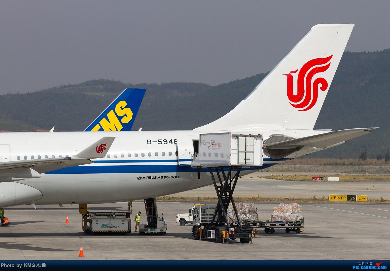 [原创]【昆明长水国际机场——KMG木鱼拍机】发一波库存图 AIRBUS A330-300 B-5946 中国昆明长水国际机场
