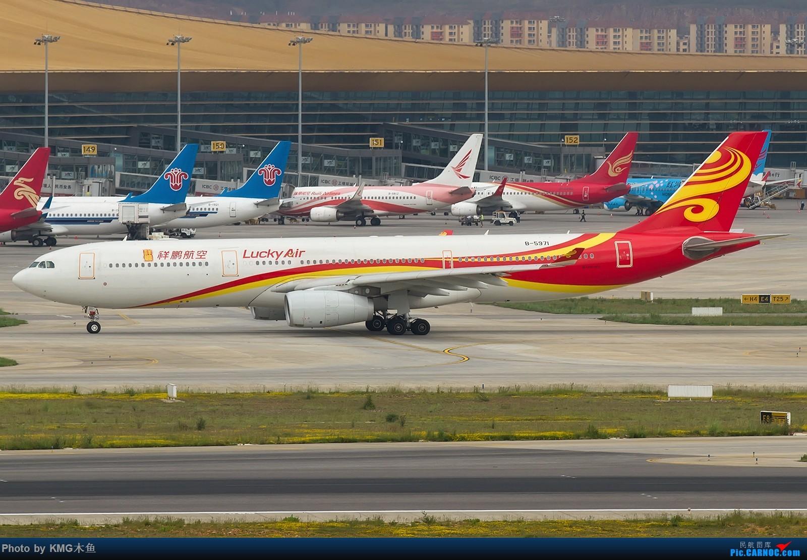 Re:[原创]【昆明长水国际机场——KMG木鱼拍机】发一波库存图 AIRBUS A330-300 B-5971 中国昆明长水国际机场