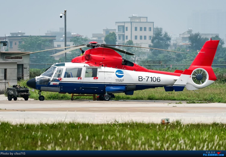 Re:[原创]海上油井通勤直升机 EUROCOPTER SA365N B-7106 中国湛江新塘机场