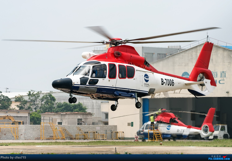 Re:[原创]海上油井通勤直升机 EUROCOPTER EC155B B-7006 中国湛江新塘机场