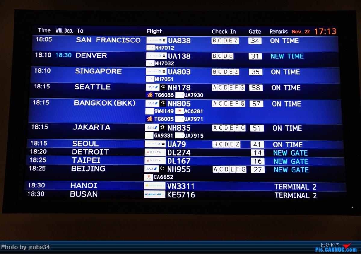 Re:[原创]【杭州飞友会】King游记(120)全日空航空 NH947 B767-300ER 东京NRT-成都CTU 航班取消,成田Shore Pass,ANA赔偿+改签!