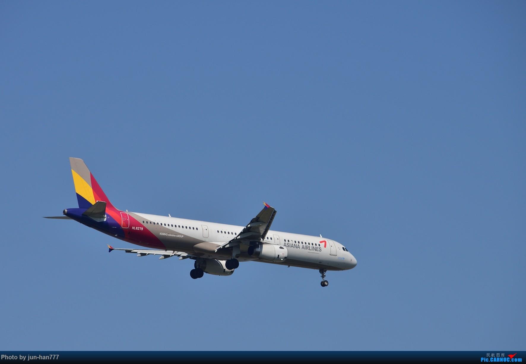 Re:[原创]PVG 晴朗的天空,靓丽的大鸟 AIRBUS A321