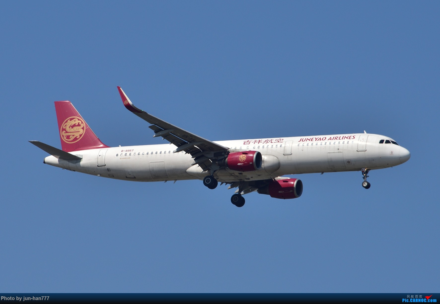 Re:[原创]PVG 晴朗的天空,靓丽的大鸟 AIRBUS A321-200 B-9957