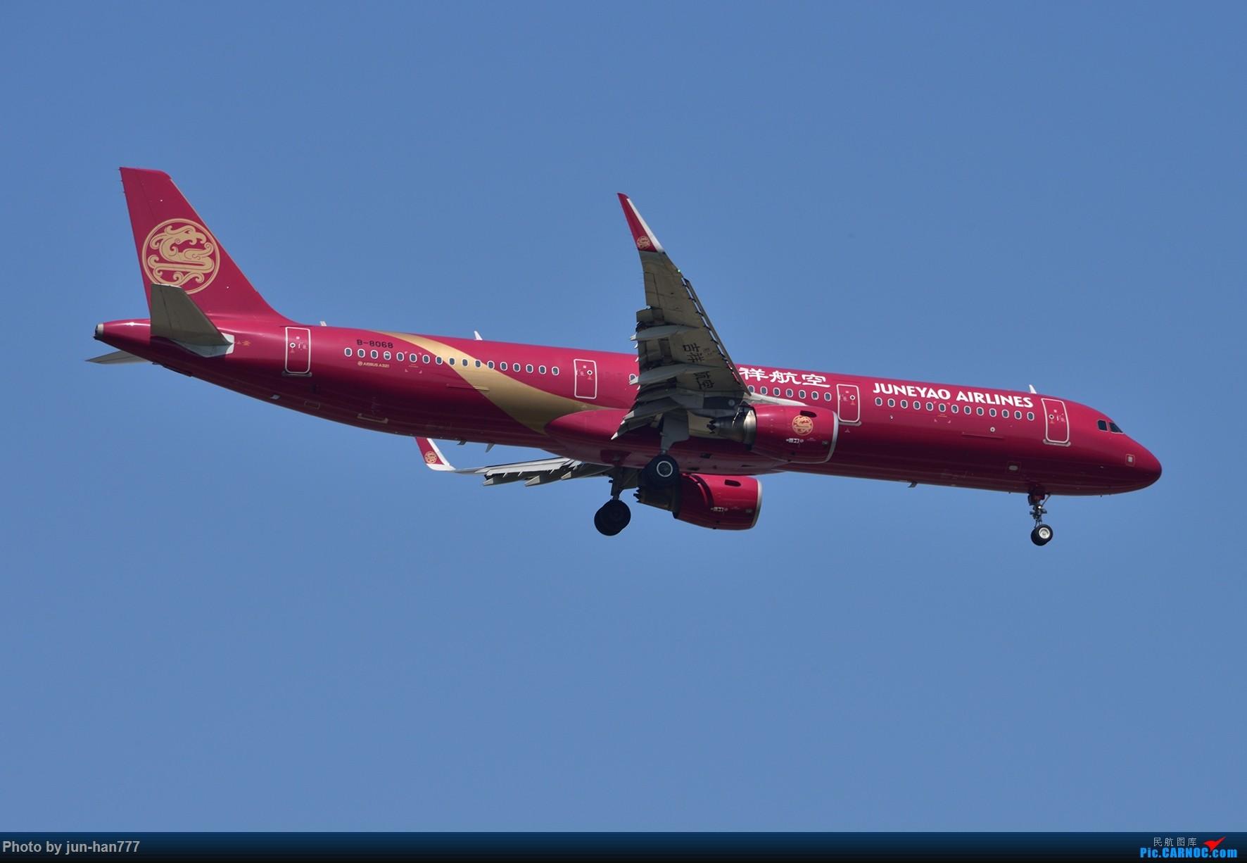 Re:[原创]PVG 晴朗的天空,靓丽的大鸟 AIRBUS A321-200 B-8068