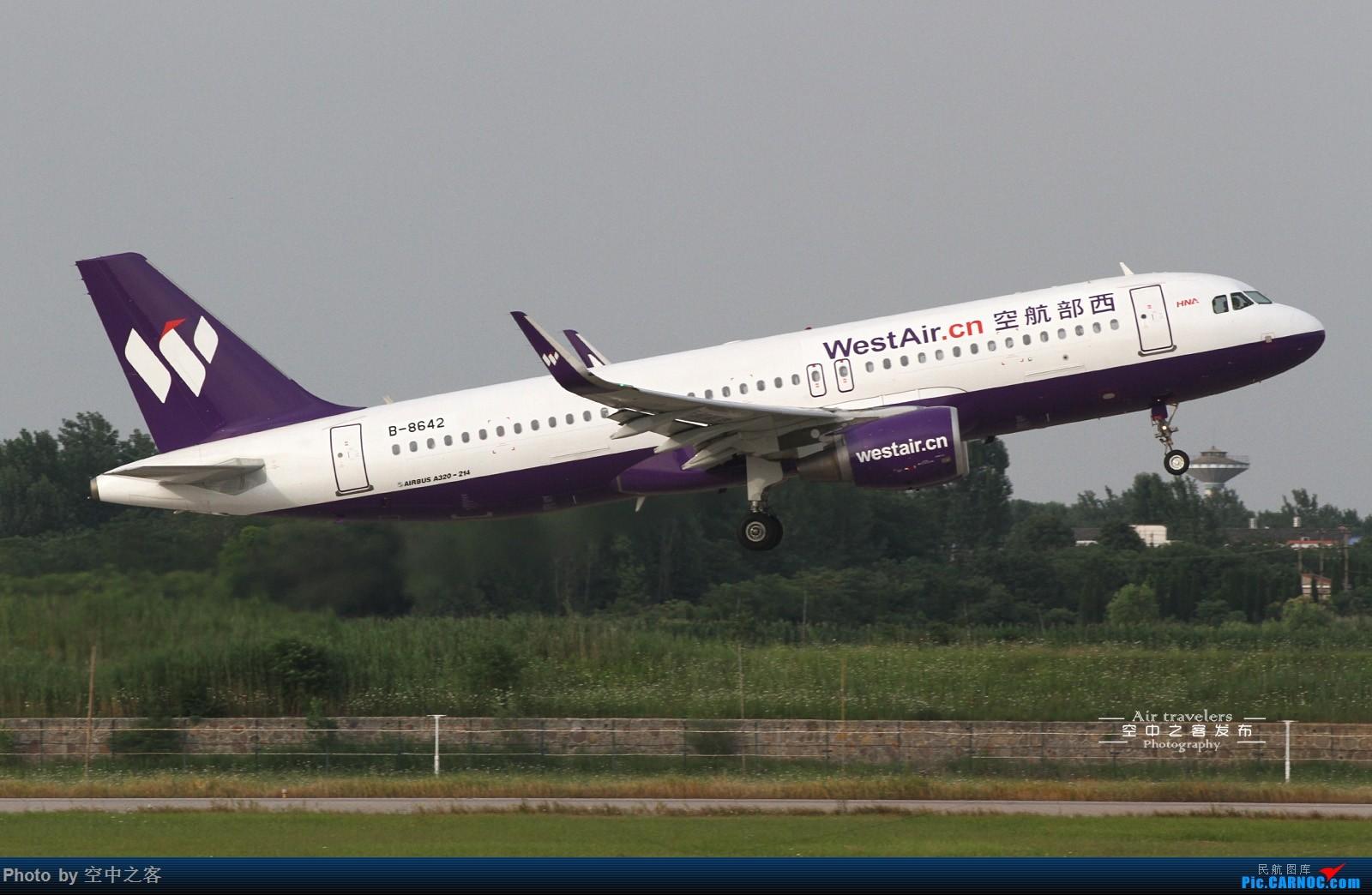 Re:[原创][合肥飞友会·霸都打机队]空中之客发布 新机场A5拍机位草都长一人高了 拍拍拉起 AIRBUS A320-200 B-8642 合肥新桥国际机场