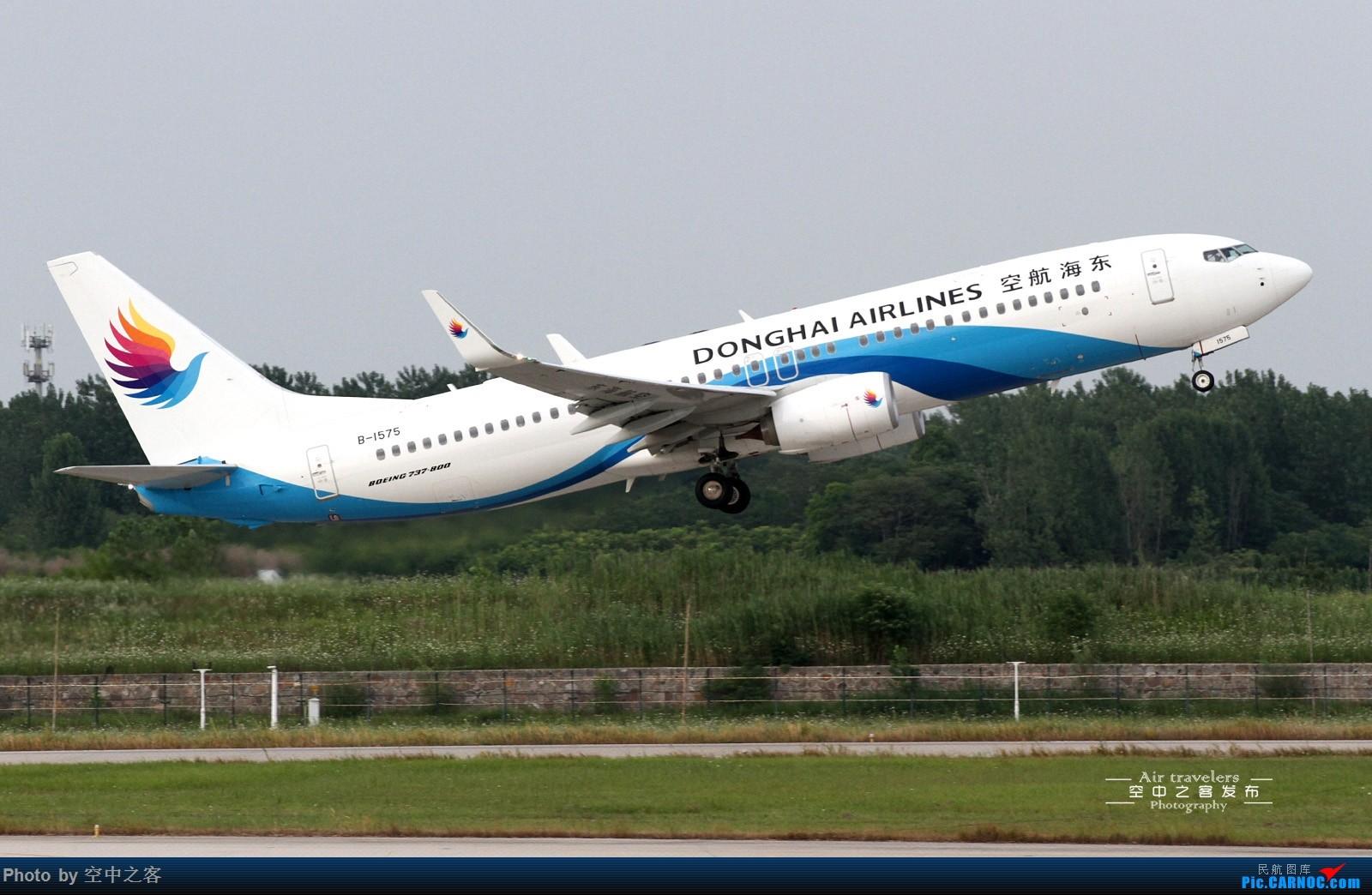 Re:[原创][合肥飞友会·霸都打机队]空中之客发布 新机场A5拍机位草都长一人高了 拍拍拉起 BOEING 737-800 B-1575 合肥新桥国际机场