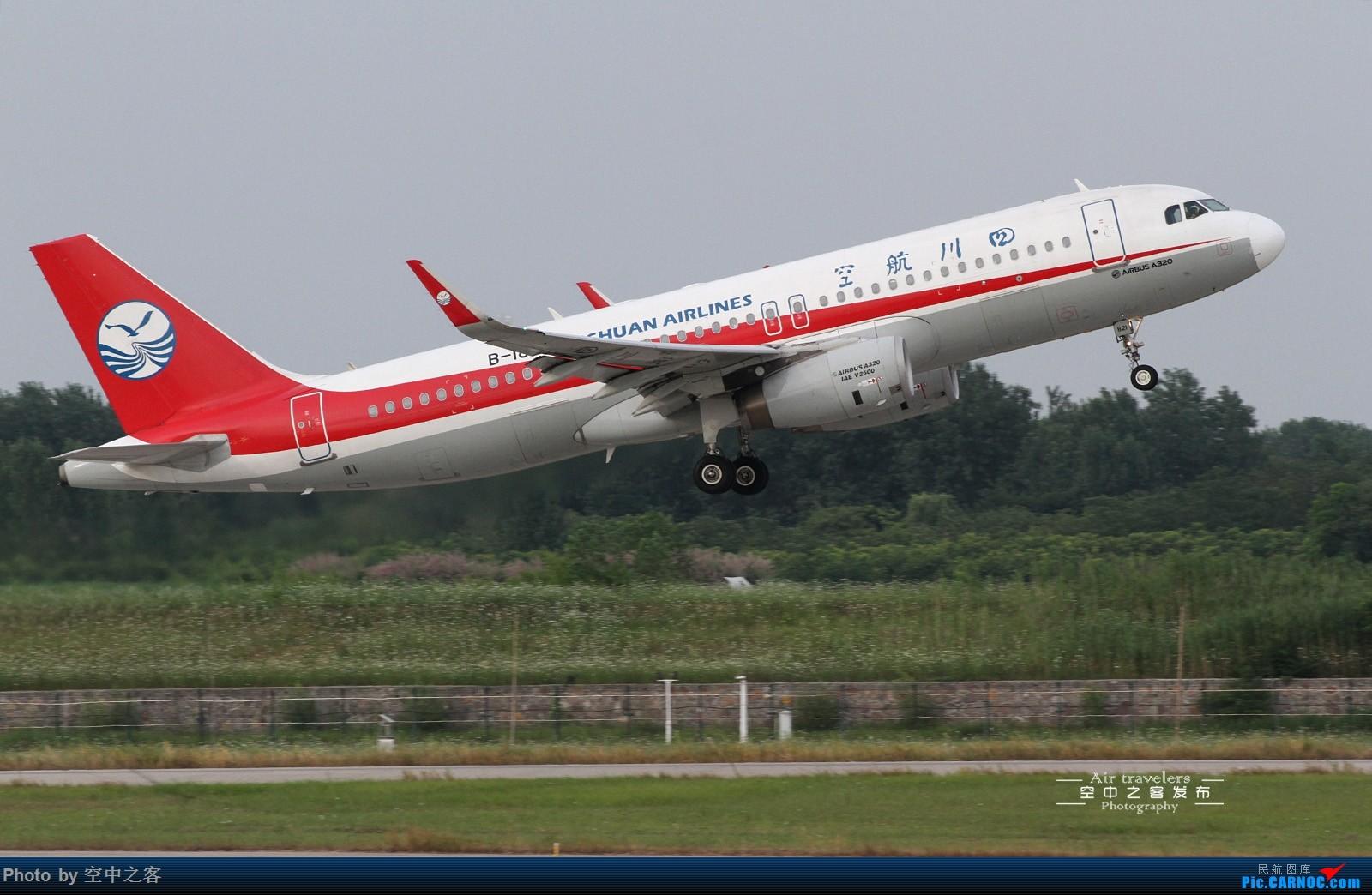 Re:[原创][合肥飞友会·霸都打机队]空中之客发布 新机场A5拍机位草都长一人高了 拍拍拉起 AIRBUS A320-200 B-1882 合肥新桥国际机场