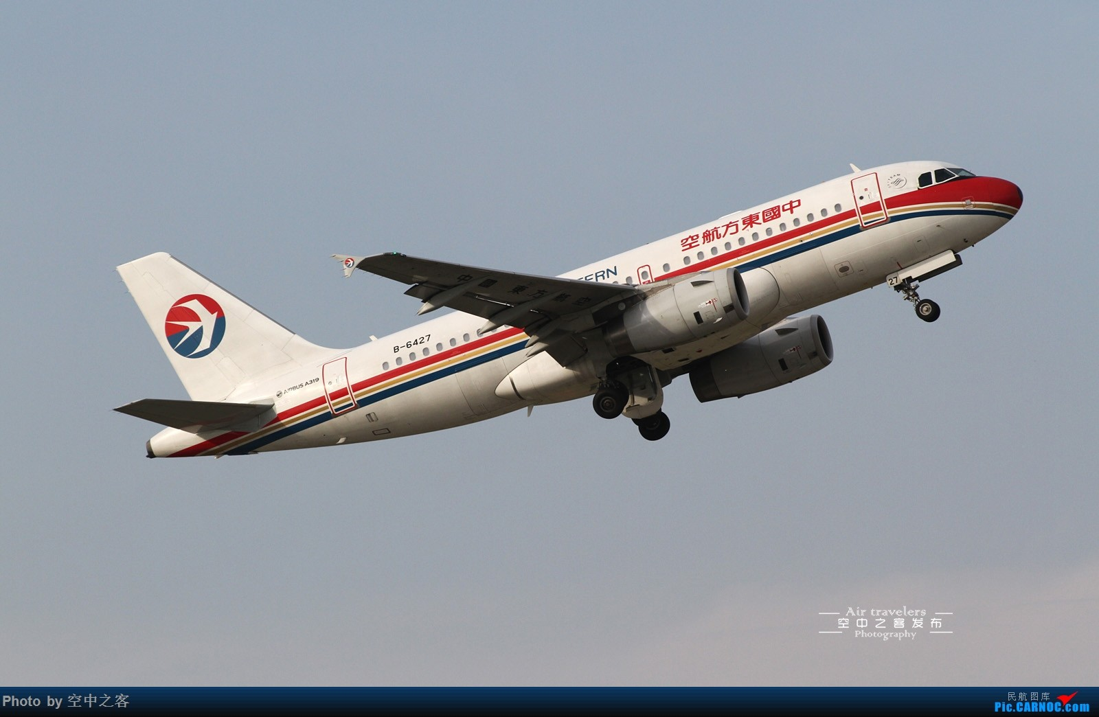 Re:[原创][合肥飞友会·霸都打机队]空中之客发布 新机场A5拍机位草都长一人高了 拍拍拉起 AIRBUS A319-100 B-6427 合肥新桥国际机场
