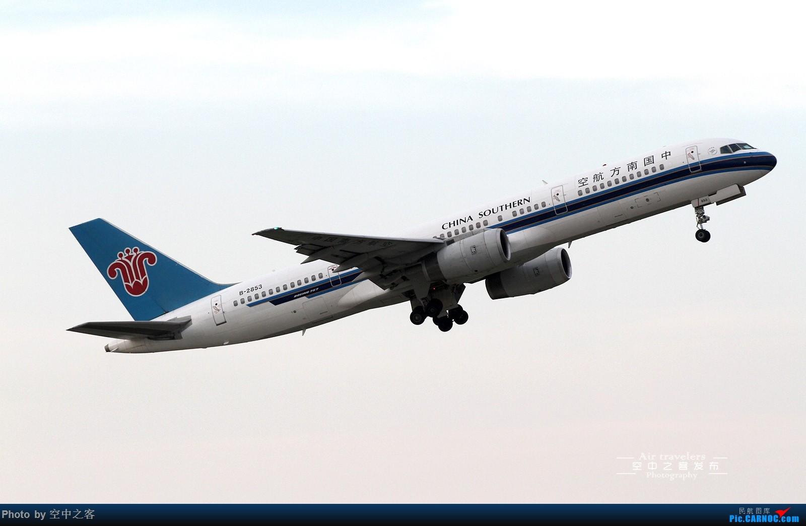 Re:[原创][合肥飞友会·霸都打机队]空中之客发布 新机场A5拍机位草都长一人高了 拍拍拉起 BOEING 757-200 B-2853 合肥新桥国际机场