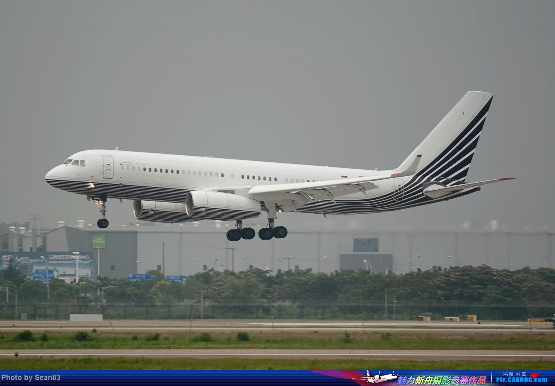 [原创](PVG 1500*) 水泥天 迎接 Tu-204-300A 后有大头 TUPOLEV TU-204 RA-64010 上海浦东国际机场