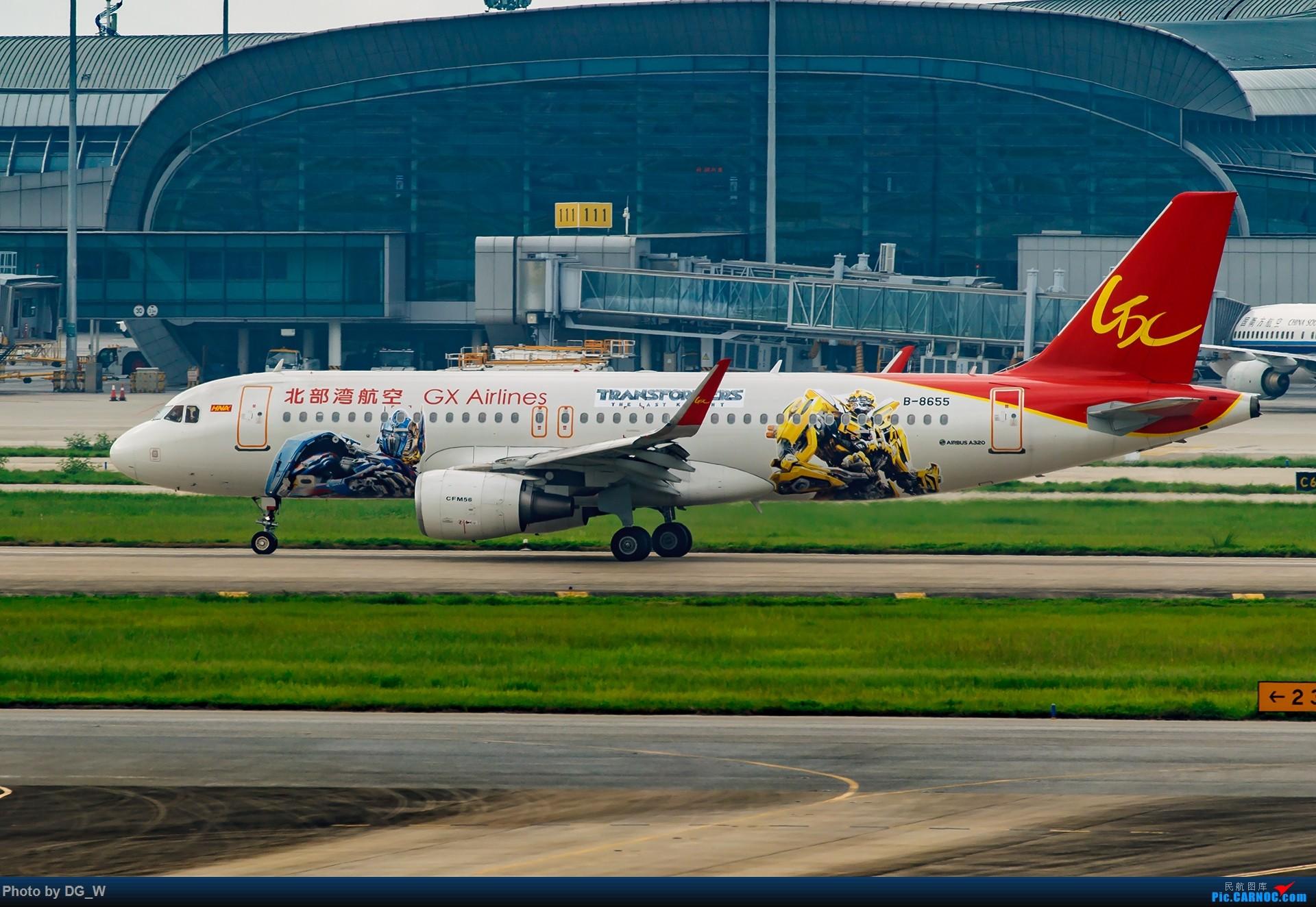 [原创]【南宁飞友】汽车人,起飞——记北部湾航空变形金刚彩绘机首航 AIRBUS A320-200 B-8655 中国南宁吴圩国际机场