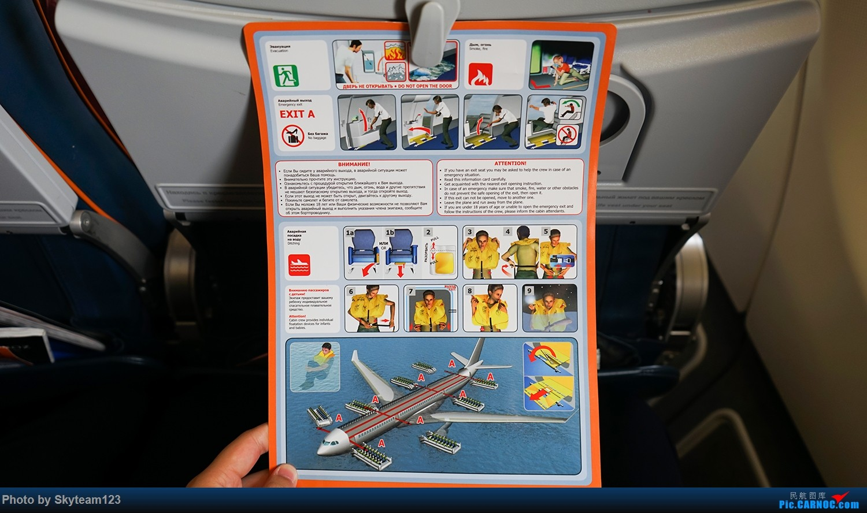 Re:[原创]《Simon游记》第五季第五集 SU221 CAN-SVO A330-300 五味杂陈的毛子航初体验 附上些许莫斯科游玩照