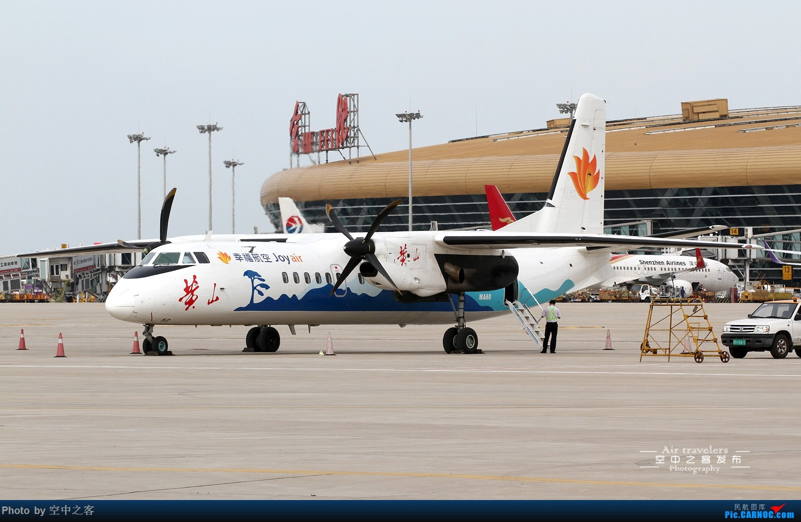 Re:[原创][合肥飞友会·霸都打机队]空中之客发布 续发欢乐谷滑出 远远的多彩贵州190... XIAN AIRCRAFT MA 60 B-3452 合肥新桥国际机场