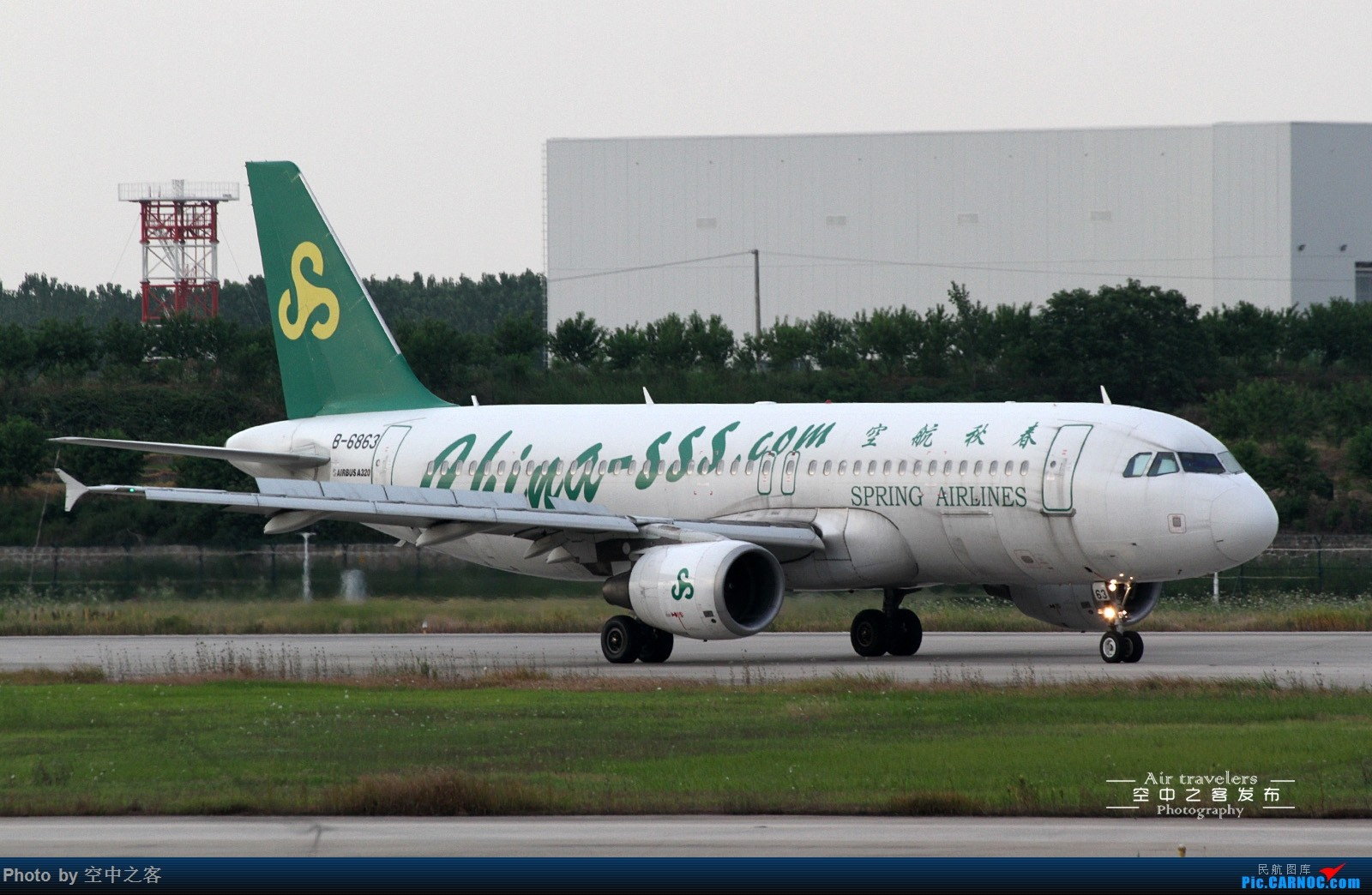 Re:[原创][合肥飞友会·霸都打机队]空中之客发布 续发欢乐谷滑出 远远的多彩贵州190... AIRBUS A320-200 B-6863 合肥新桥国际机场