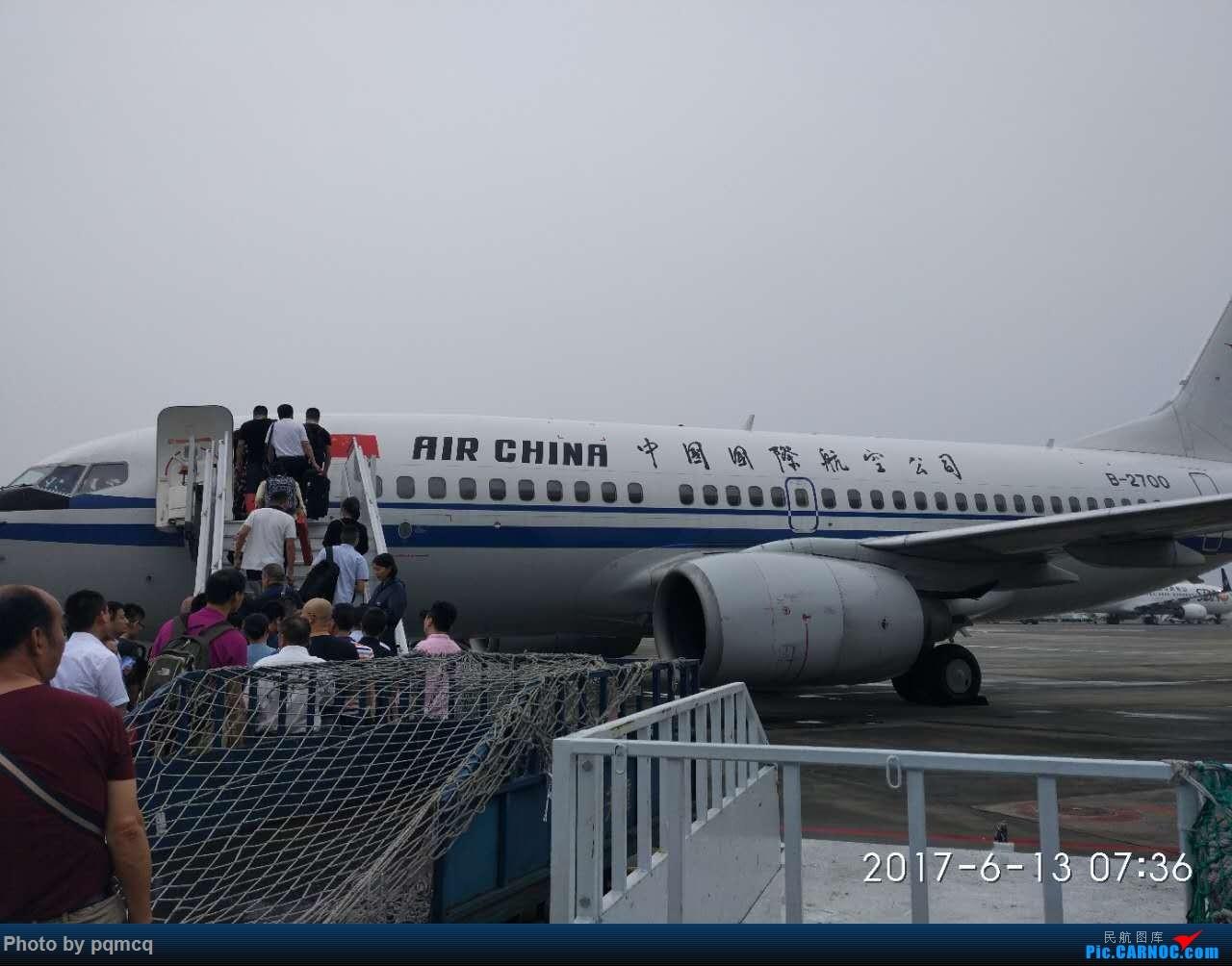 [原创]6月13日CKG-PEK CA4129航班