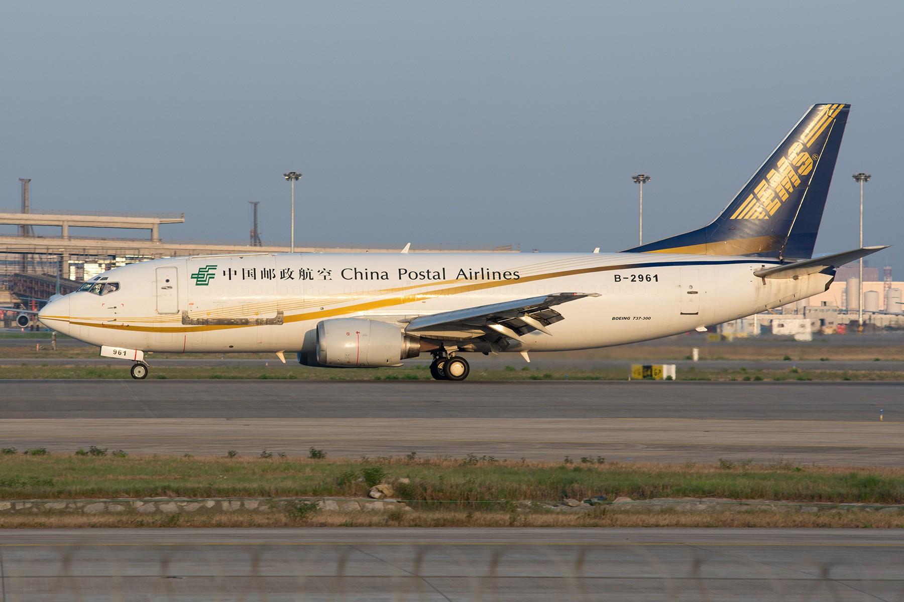 [原创][PVG] 偶遇邮航三兄弟 BOEING 737-300 B-2961 中国上海浦东国际机场