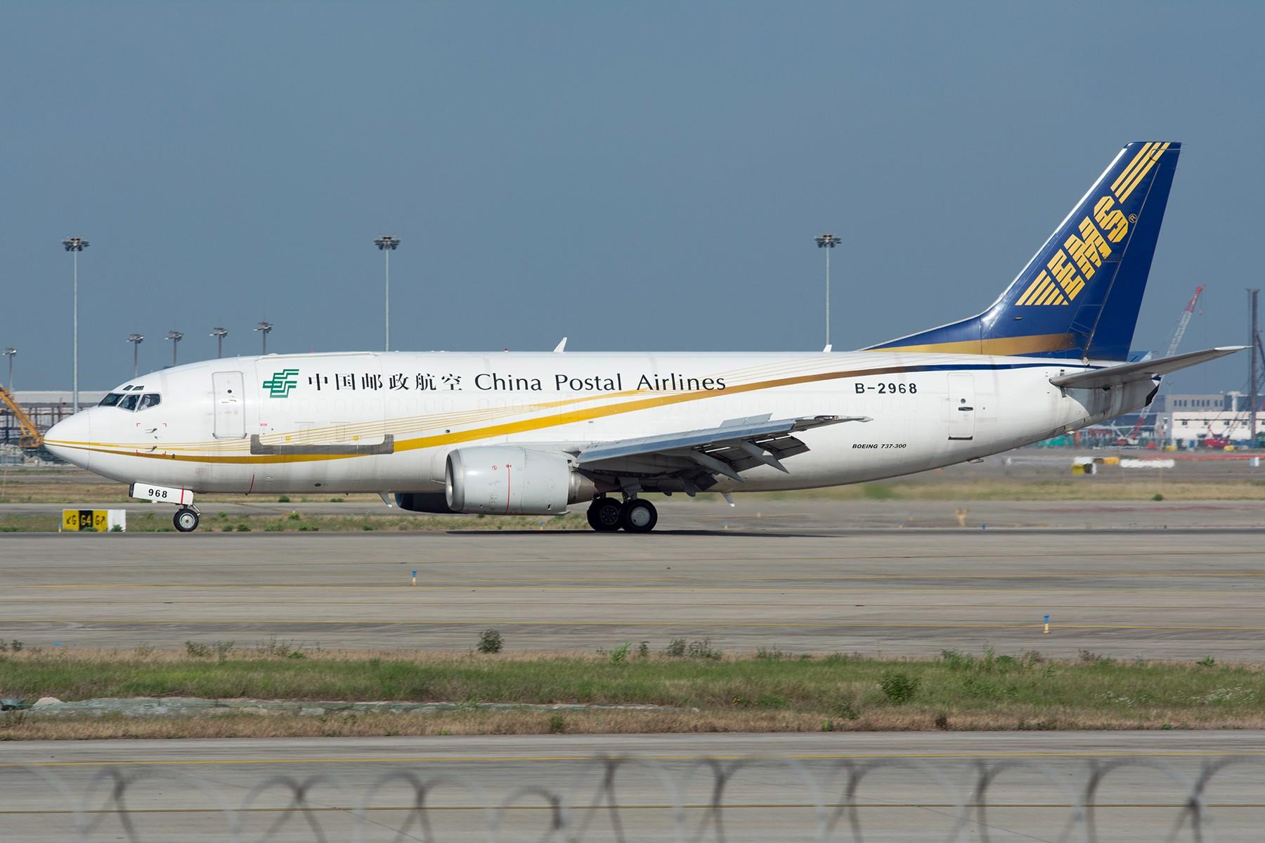 Re:[原创][PVG] 偶遇邮航三兄弟 BOEING 737-300 B-2968 中国上海浦东国际机场