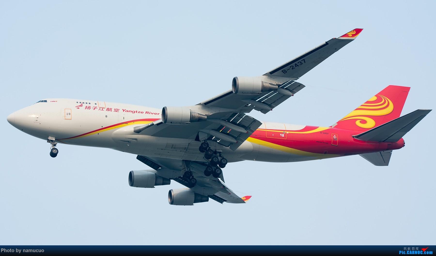 [原创]【TSN】开发新机位 BOEING 747-400 B-2437