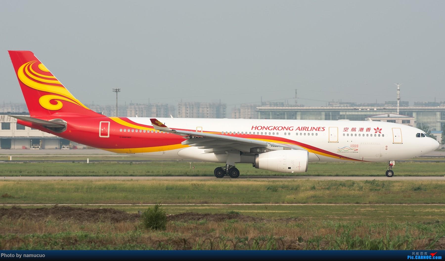 Re:[原创]【TSN】开发新机位 AIRBUS A330-200 B-LNJ