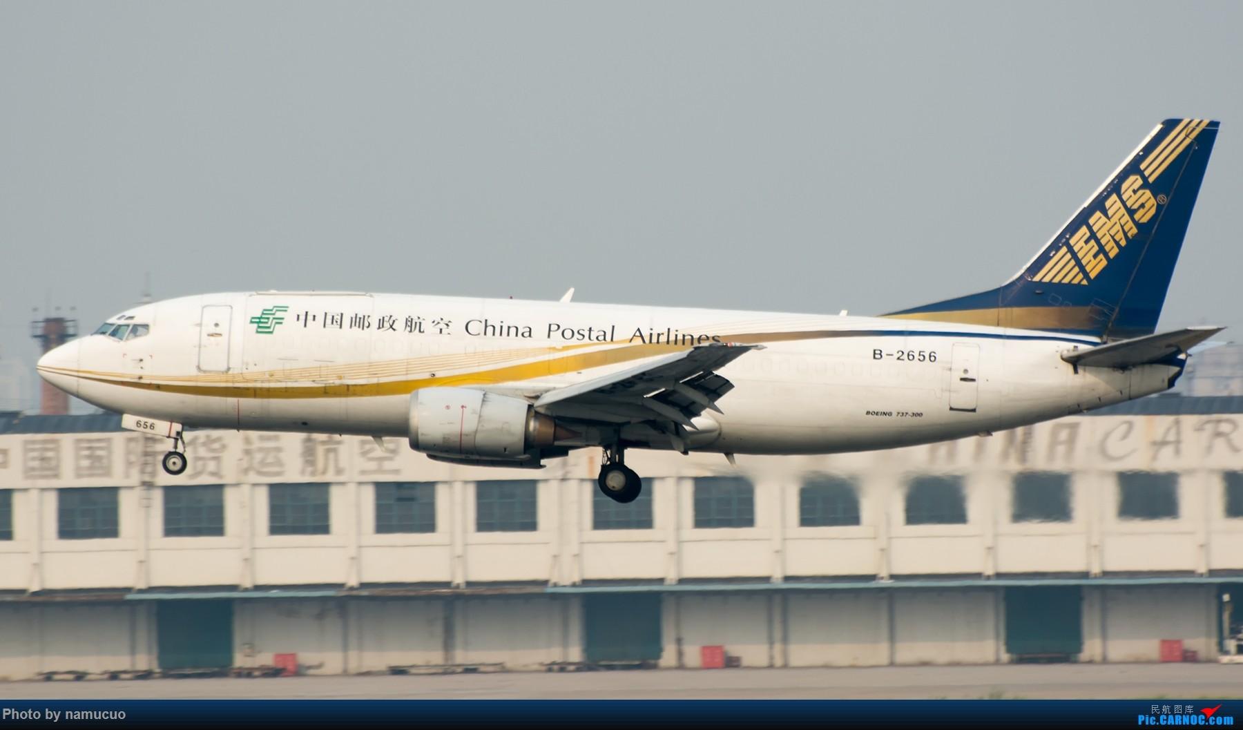 Re:[原创]【TSN】开发新机位 BOEING 737-300 B-2656