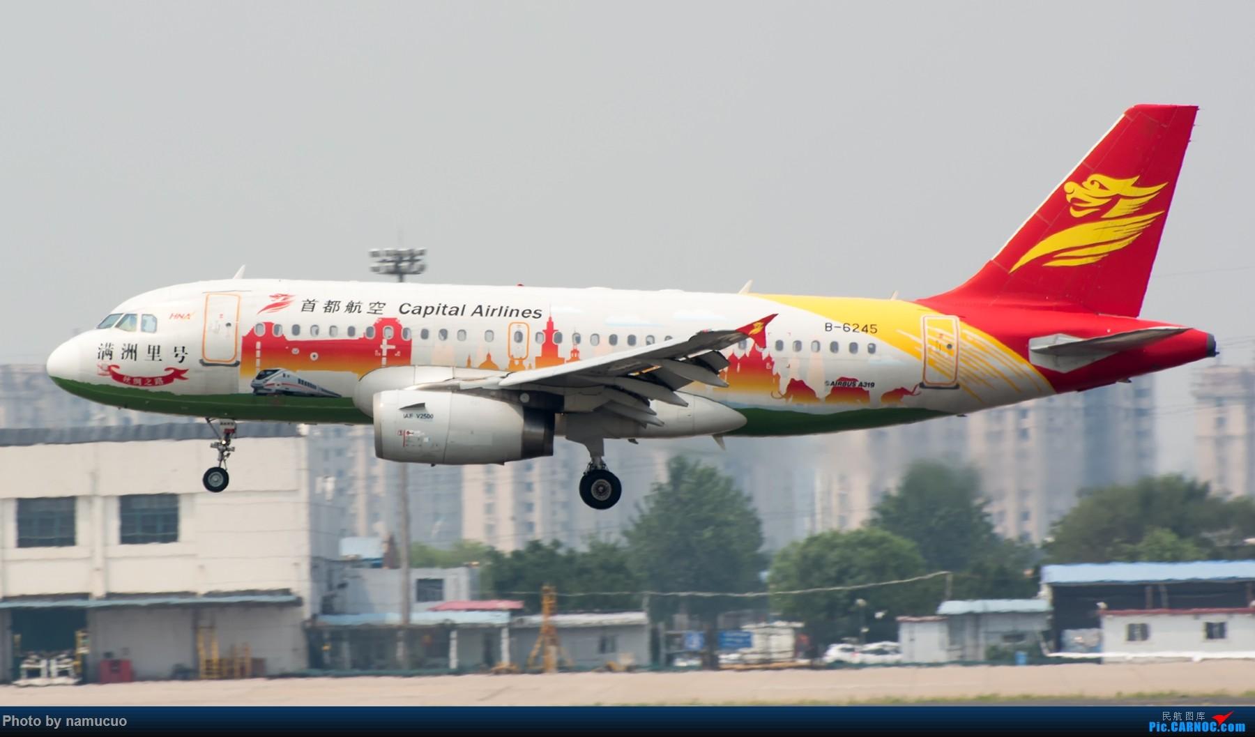 Re:[原创]【TSN】开发新机位 AIRBUS A319-100 B-6245