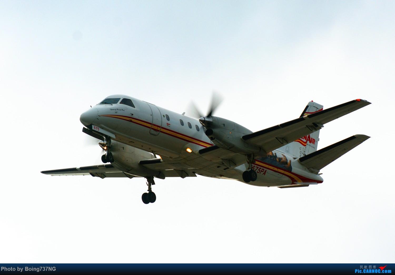 Re:[BFI] 西雅图第二拍之Boeing Field