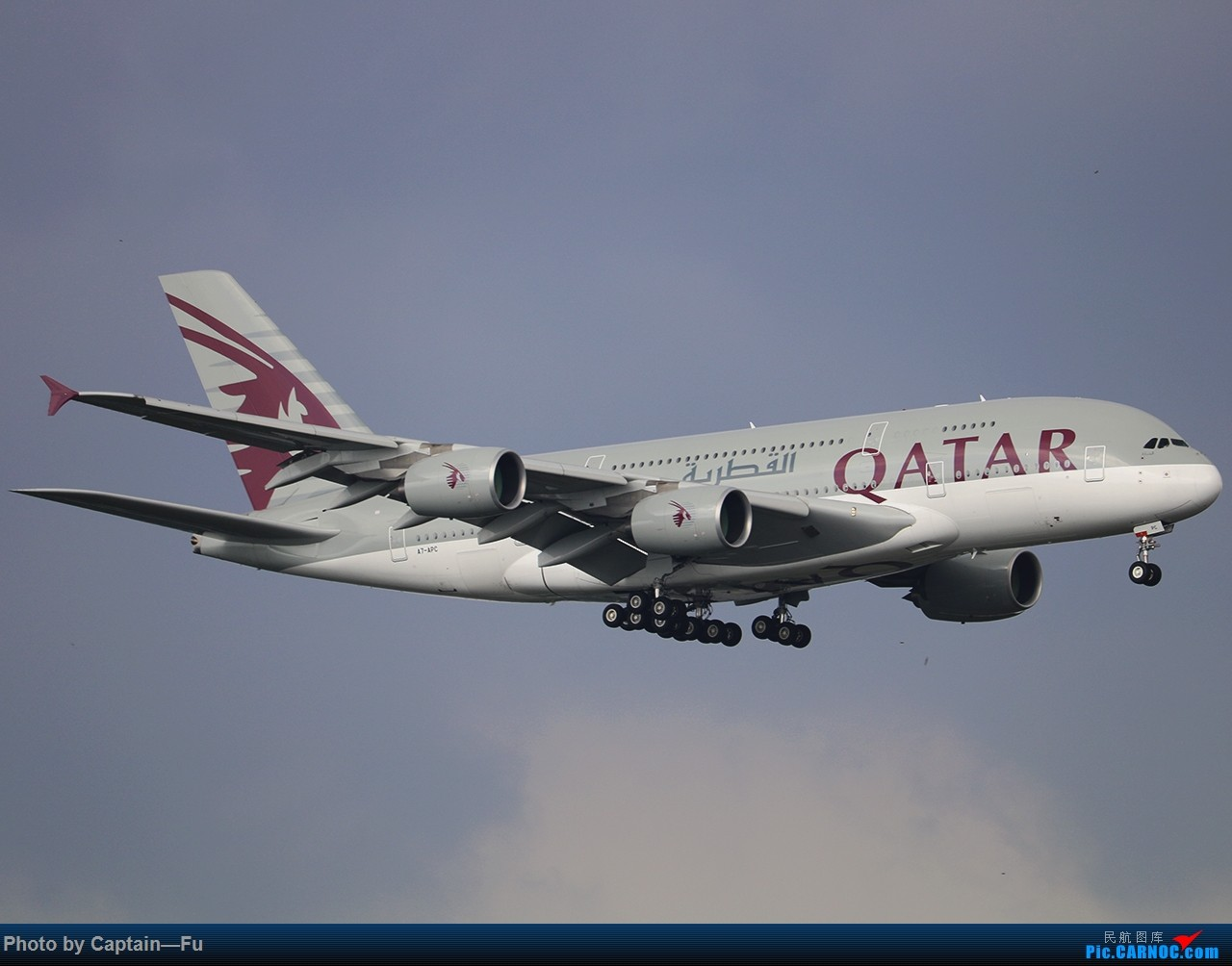 Re:[原创]雷雨之前 AIRBUS A380-800 A7-APC 中国广州白云国际机场