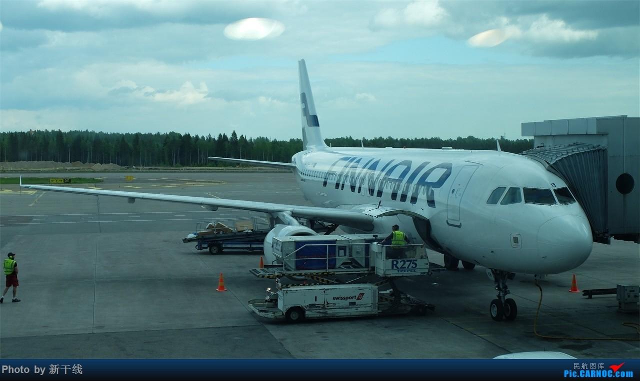 Re:[原创]2017克罗地亚之夏 CKG-HEL-PRG-DBV-BUD-HEL-CKG AIRBUS A320 OH-LXB 赫尔辛基万塔国际机场