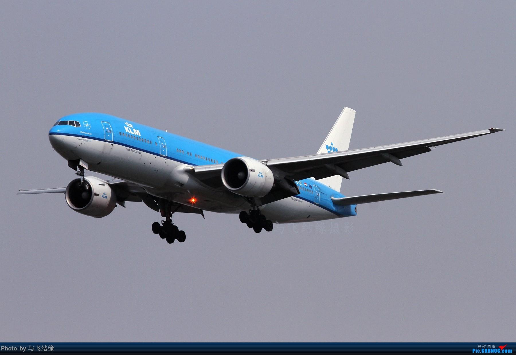 [原创]荷航,以色列航,加航! BOEING 777-200ER PH-BQC 中国北京首都国际机场